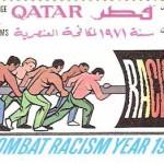 Declaración de artistas sudafricanos contra el Apartheid israelí