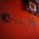 <!--:es-->Arrebato, asociación cultural de Zaragoza, cancela concierto de Shoshana<!--:--><!--:ca-->Arrebato, asociación cultural de Zaragoza, cancela concierto de Shoshana<!--:--><!--:eu-->Arrebato, asociación cultural de Zaragoza, cancela concierto de Shoshana<!--:-->