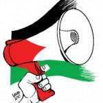 Declaración de la I Conferencia Estatal por el BDS contra el Estado de Israel
