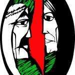 Semana Contra el Apartheid Israelí en la Universidad Autónoma de Madrid