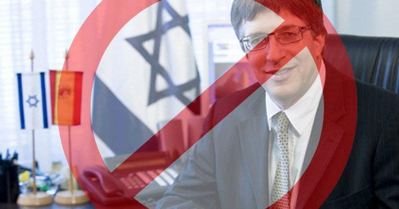 Petición para expulsar al Embajador israelí Alón Bar.