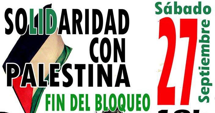 http://boicotisrael.net/wp-content/uploads/2014/09/27SPalestina-fb.jpg