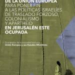 <!--:es-->Las obligaciones de la Unión Europea en Jerusalén Este<!--:-->