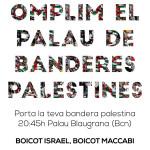 <!--:es-->Comunicado unitario por la visita del Maccabi Tel Aviv a Barcelona<!--:-->