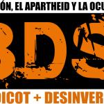 """<!--:es-->La Facultad de Geografía e Historia de la Universitat de València se adhiere al BDS y se declara """"libre de todo apartheid""""<!--:-->"""