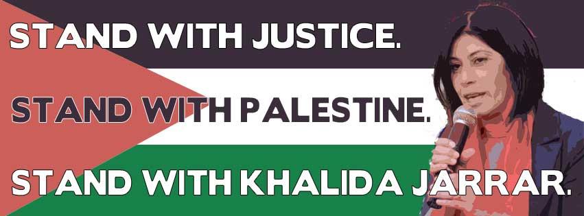 khalida fb cover
