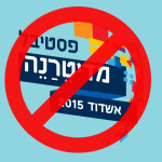<!--:es-->Actuar en el Festival de Ashdod es normalizar el apartheid israelí<!--:-->
