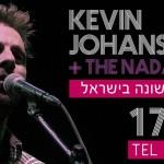 <!--:es-->Carta de BDS Argentina a Kevin Johansen: No le des la espalda al pueblo palestino<!--:-->