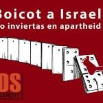 <!--:es-->El fantasma sudafricano recorre Israel<!--:-->