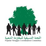 [:es]Carta a Almodóvar – Comités de Resistencia Popular Palestina[:]