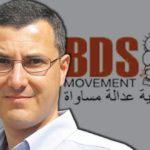 [:es]Comunicado sobre la actual campaña de Israel para silenciar a Omar Barghouti y reprimir al Movimiento BDS[:]
