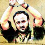 [:eu]Carta del dirigente político Marwan Barghouti, en huelga de hambre[:]