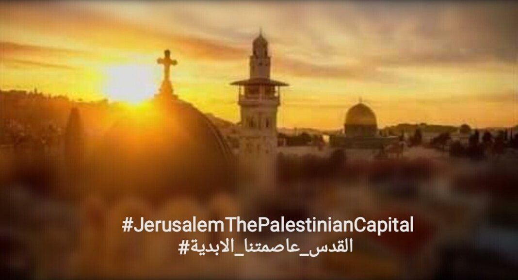 Jerusalen - Capital de Palestina