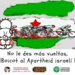 [:es]Israel en la Vuelta Ciclista a Andalucía: No le des más vueltas, ¡boicot al apartheid israelí![:]
